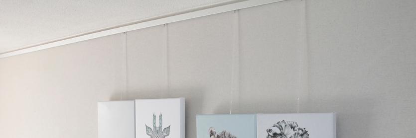 schilderijrails click rail schilderij ophangsysteem